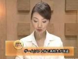 Japanese Newscaster Part 3